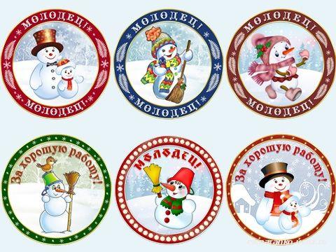 Шаблоны презентаций снежинки для школы
